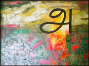 Thirukural in Paintings