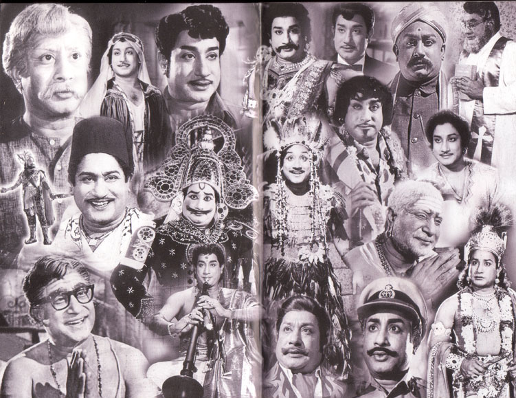 Sivaji Ganesan Picture Gallery 1