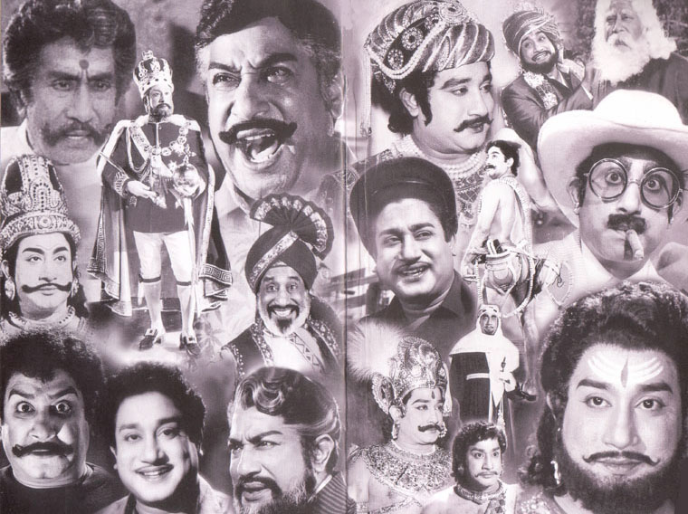 Sivaji Ganesan Picture Gallery 2