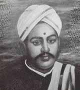 Pillai, V.O. Chidambaram