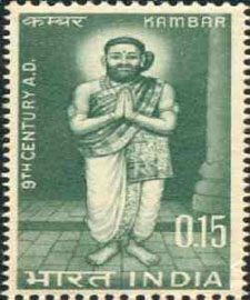 Stamp in Honour of Kamban