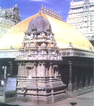 Chidambaram - Gold Plated Dome